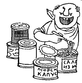 Употребление водорослей в пищу.